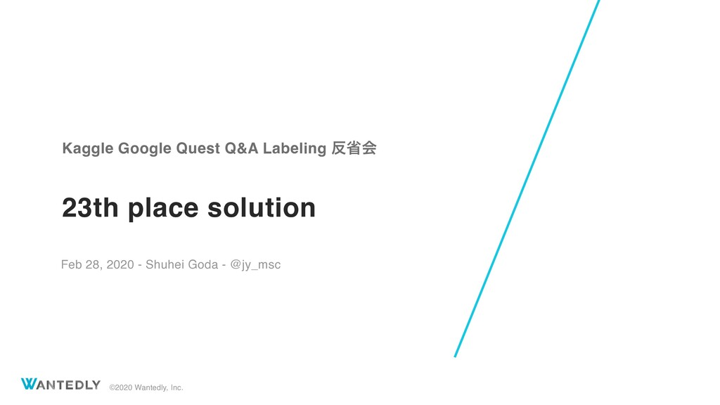 Kaggle Google Quest Q&A Labeling - 23th place solution