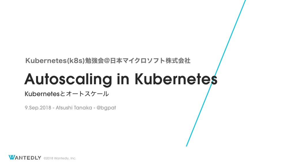 Autoscaling in Kubernetes