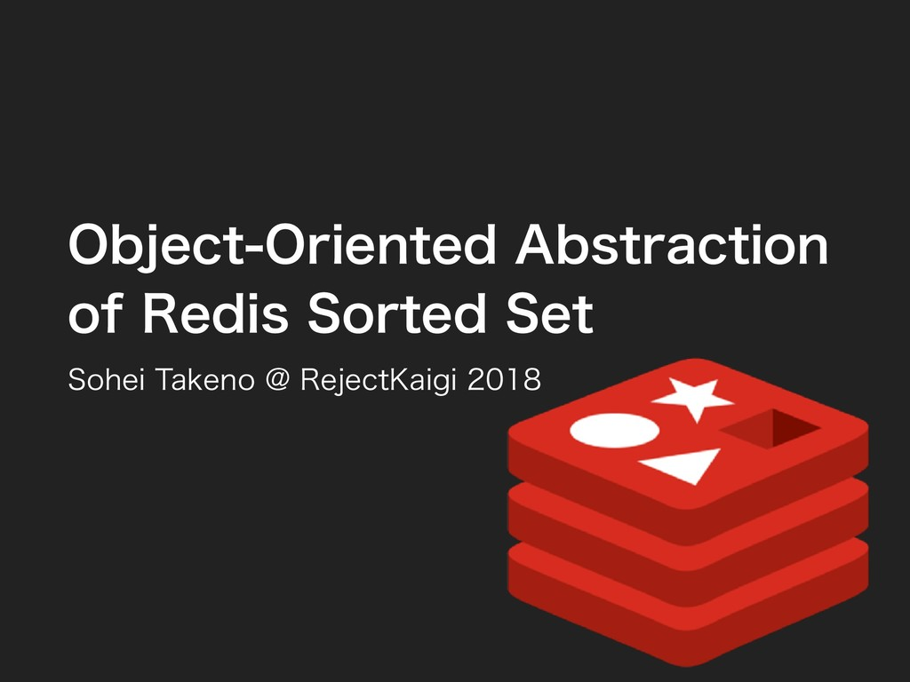 Object-Oriented Abstraction of Redis Sorted Set