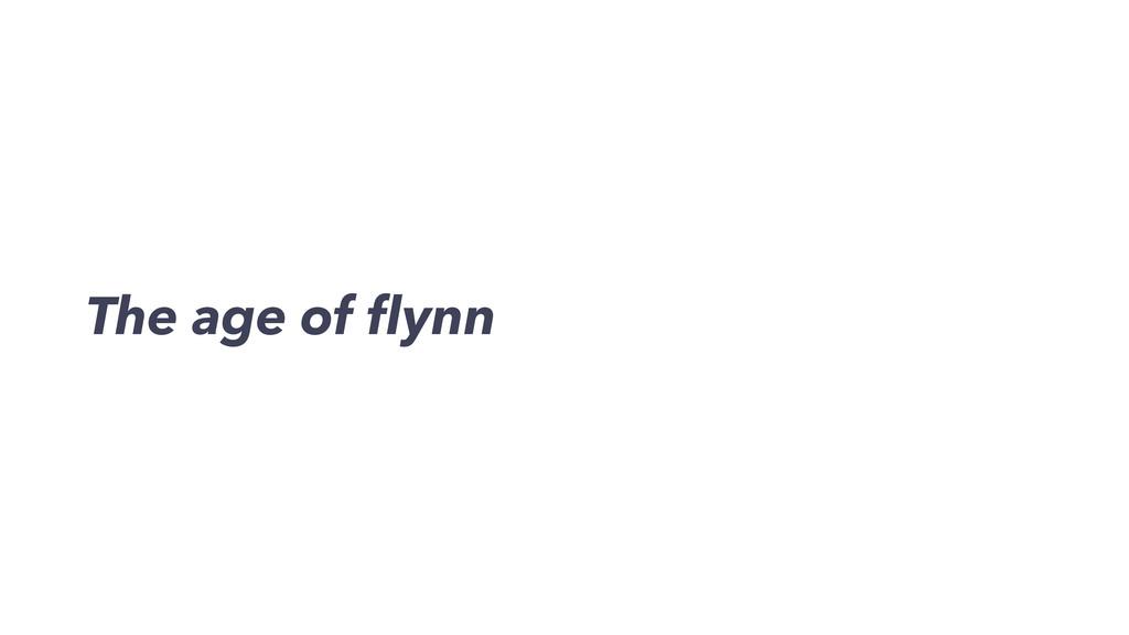 flynnの時代 #dockerjp