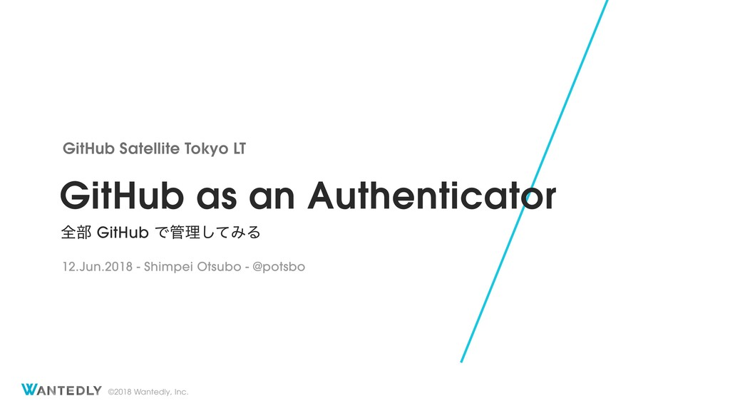 GitHub as an Authenticator