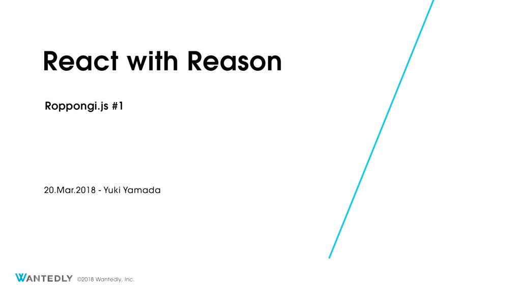 React with Reason
