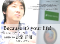 Because it's your life!