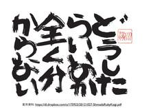 20121027-ShimadaRubyKaigi
