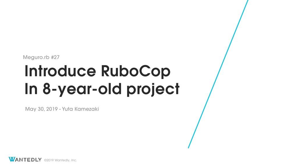 8年目のプロジェクトにRuboCopを導入した話/Introduce RuboCop In 8-year-old project