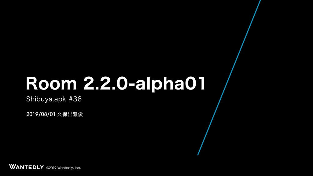 Room 2.2.0-alpha01