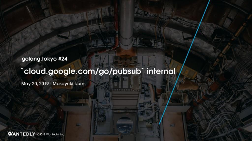 `cloud.google.com/go/pubsub` internal