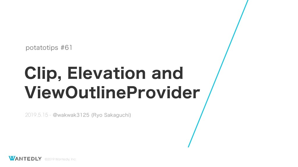 Clip, Elevation and ViewOutlineProvider
