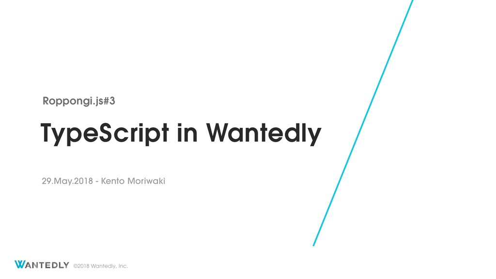 TypeScript in Wantedly