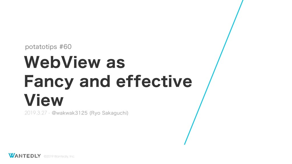 WebView as Fancy and effective View