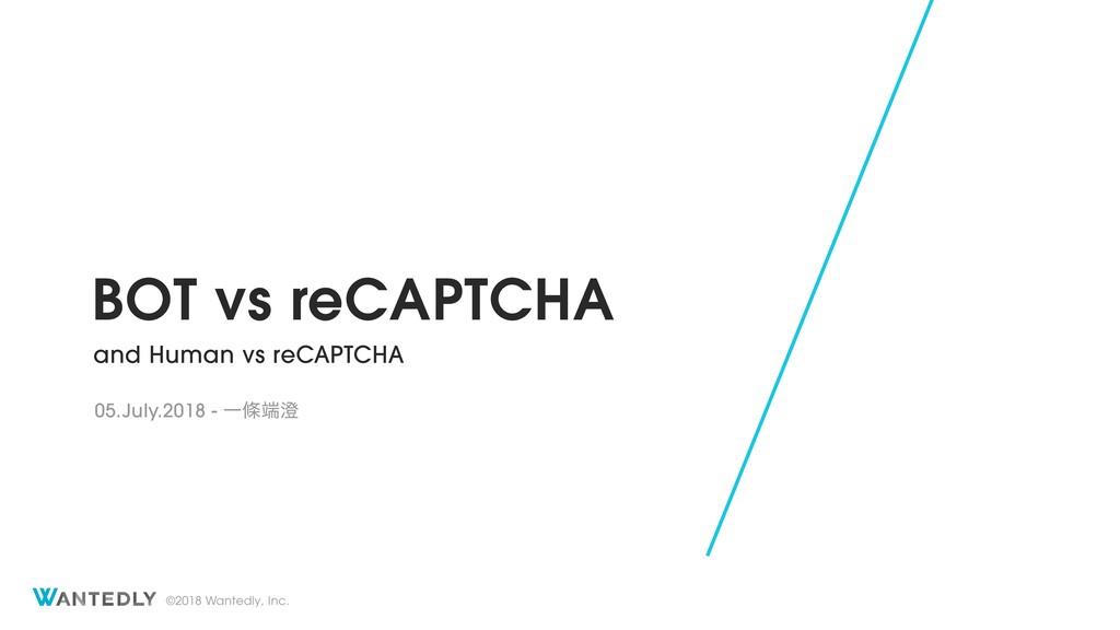 BOT_vs_reCAPTCHA.pdf