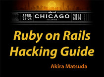 Ruby on Rails Reading Guide