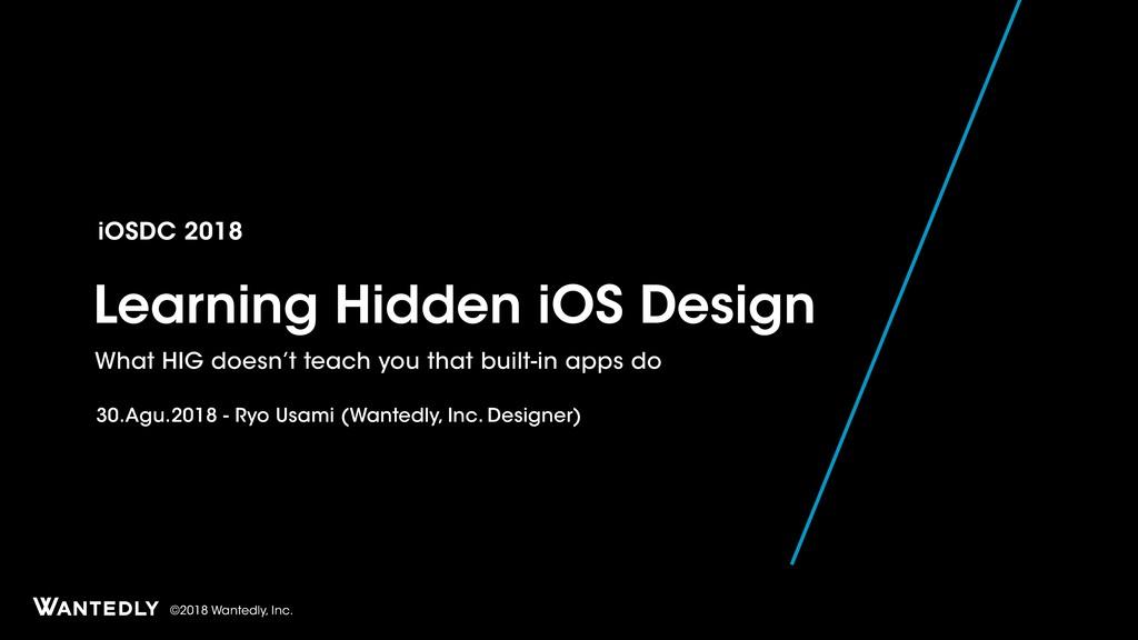 標準アプリから学ぶ、HIGが教えてくれないiOSデザインのこと