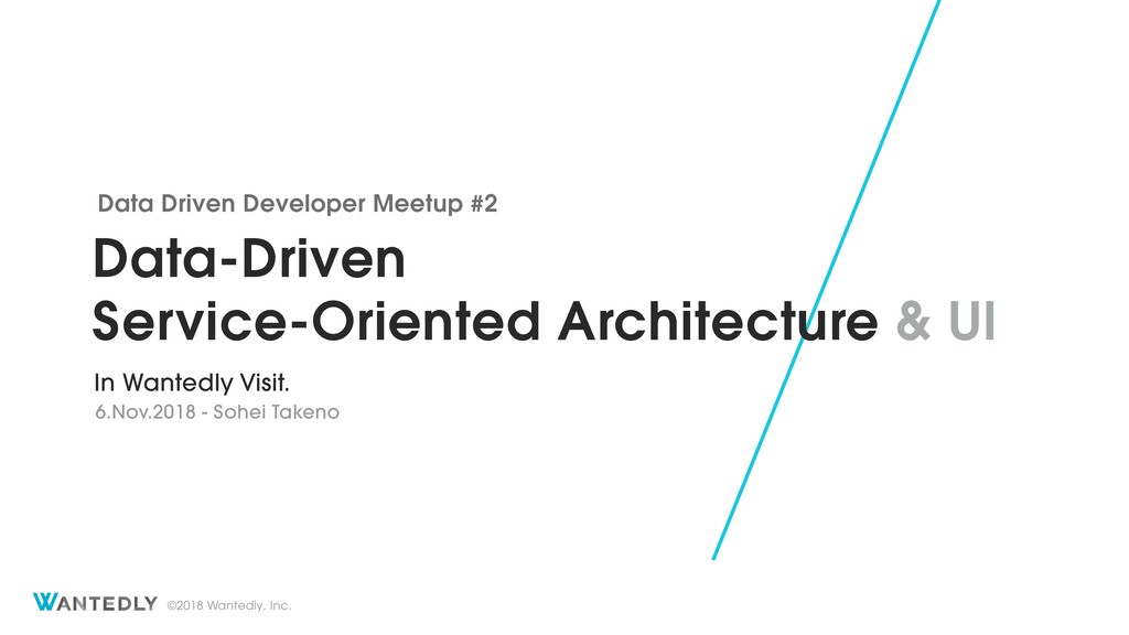 Data-Driven 