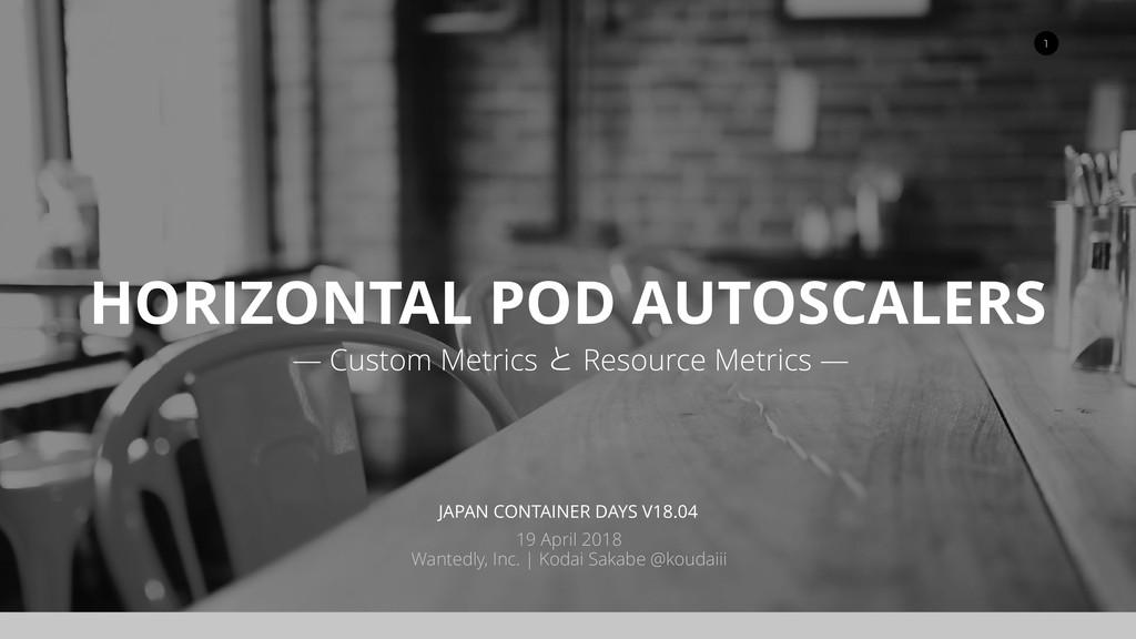 Horizontal Pod Autoscalers / #containerdaysjp