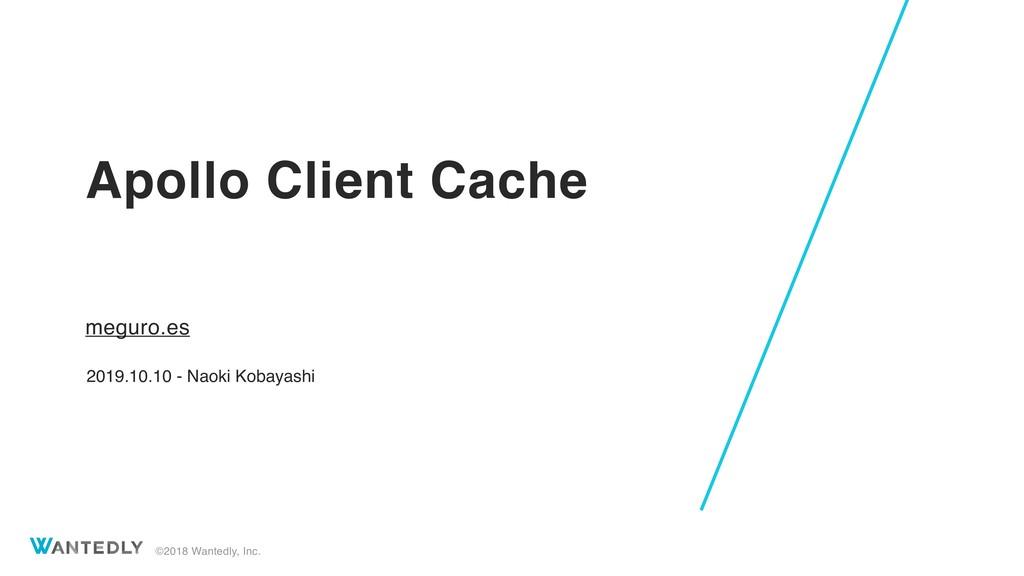 Apollo Client Cache