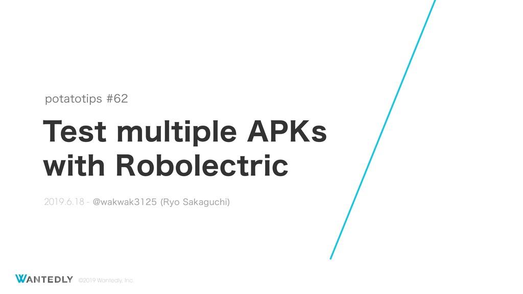 Test multiple APKs with Robolectric