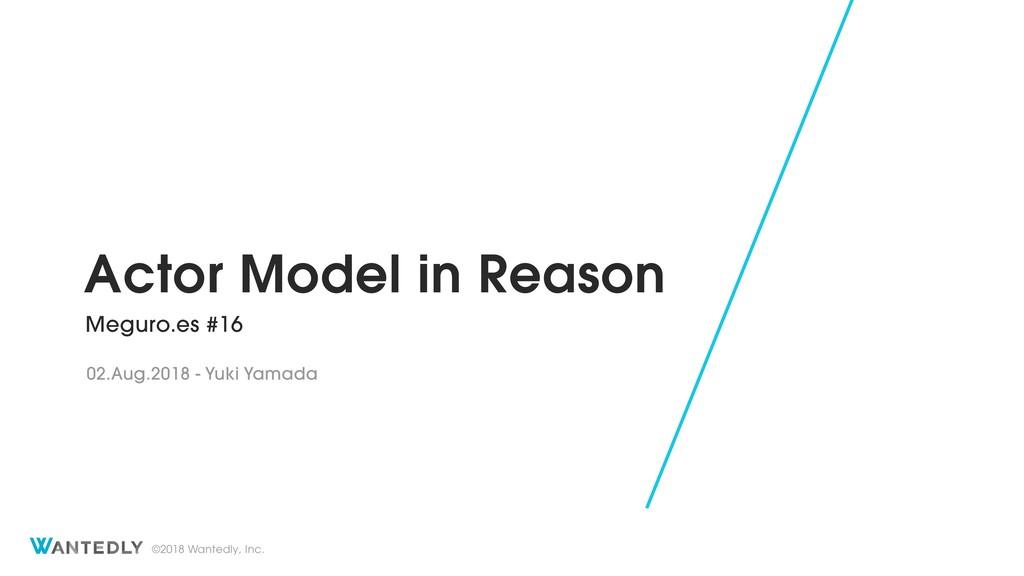 Actor Model in Reason