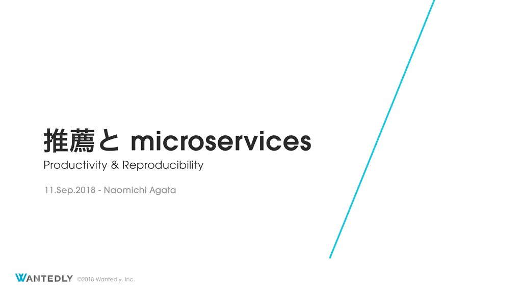 Recommendation systems on microservices - productivity & reproducibility