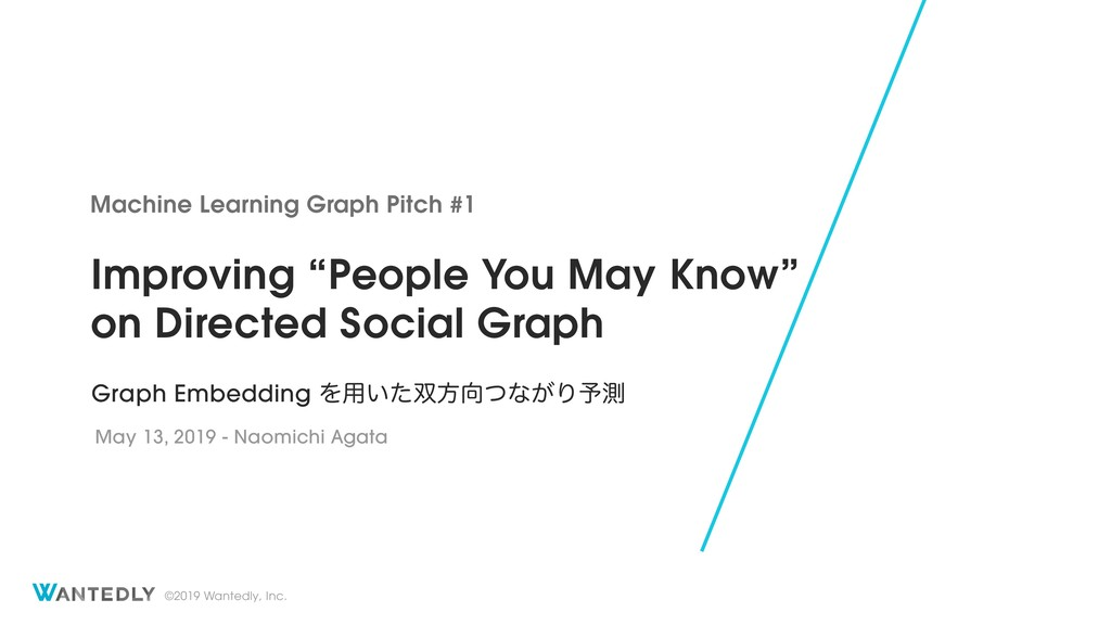 """Improving """"People You May Know"""" on Directed Social Graph"""