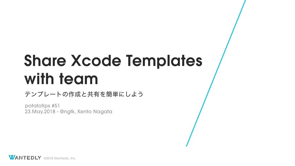 Share Xcode Templates